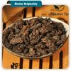Yunnan Menghai Ripe Puer Old Tea Head Tea Organic Original Hoar Frost for Health Care Slimming Pu Er Pu-erh Tea 250g