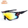 Brand Sport Sunglasses Polarized Cycling Sunglasses For Men Women Gafas Mountain Bike Bicycle Run Eyewear With 3 Lens And Box High Quality