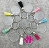 Blank Monogram Clear Acrylic Disc Tassel Keychain in stock