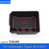 Для Tiguan 10to17