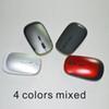 Смешанные 4 цвета