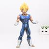 26cm NEW Cartoon color Dragon Ball Z MSP Master Stars Piece The Vegeta PVC Figure Collectible Model Toy