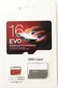 화이트 EVO + 16GB