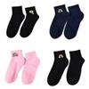 60PAIRS LOT SINGYOU Japen Style Harajuku Funny Socks Embroidery Rainbow Short Cotton Socks Innovative Couple Socks