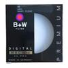 Camera Filters B+W 49 52 55 58 62 67 72 77mm 82mm MRC UV Circular Ultra-Violet Filter Professional Lens Protector as