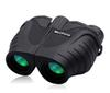 Compact Binoculars 1025 BAK-4 Prism FMC Lens Water Proof for Outdoor