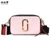 Summer Small Beach Bag Girl Woman Luxury Handbags Women Designer Korean Style Camera Shoulder Bolsa Feminina Bolsos Mujer Sac