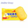 Body Care Skin Cleaning Bathing shanghai Soap 85g 5pcs lot bath soap