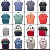 20 colors Mummy Maternity Nappy Bag Large Capacity Baby Bag Travel Backpack Desiger Nursing Bag for Baby Care Diaper Bags mini order 10 pcs