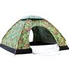 Outdoor Camouflage Tent Folding Camping Tent Portable Fishing Ultralight Beach Hiking Equipment Rainproof Tents 3-4 Person