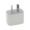 Single USB Port Insulated AU Plug Charger,Output DC 5V, 2A Power Adapter, Used for iPhone, iPad,Samsung & Mobile Phones,Tablets wholesale