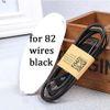 1m 82 개 전선 블랙 마이크로 USB 케이블