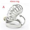 A-40мм кольцо