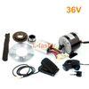 36V350W pedal kit