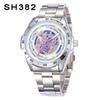 SH382swhite