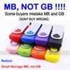 100PCS 128MB (небольшое хранилище)