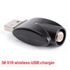 3 # 무선 USB 충전기