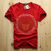 Красный 2 #