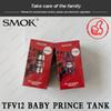 Authentic smok TFV12 Baby Prince Tank 4.5ml Patented Locking Mechanism Atomizer With Cobra Drip Tip Bulb Glass Tube Mesh Coils Smoktech