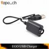 Electronic Cigarettes eGo USB Charger In 5V Out 4.2V for ego-t evod twist Battery charger