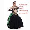 4pcs set(bra+belt+2pcs skirts)