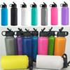 Vacuum Water Bottle 18 32 40oz Stainless Steel Tumbler Water Bottle Insulated Wide Mouth Travel Drinking Mug Cup With Lids 9 Colors HH7-1245