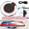 Qi Wireless Charger Charging For Samsung S9 S8 Note 8 Plus Iphone X 8 Plus Crystal Charging Pad With Retail Package