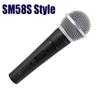 SM classic traditional 58s wired handheld vocal karaoke singing dynamic microphone with switch