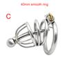 C-40мм гладкое кольцо