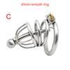 C-45мм гладкое кольцо