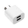 Universal Travel 5V 2A Dual 2 USB 2USB AC Wall Home Charger Power Adapter AU Plug Phone 50pcs lot