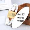 1m 82 개 전선 화이트 마이크로 USB 케이블