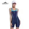 SBART Quick Dry Sport One piece Swimsuit Ladies Summer Beach Lycra Bathing Suit with Chest Pad Elastic for Racing Swimming