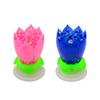 surwish Double Petal Blossom Birthday Intelligent Musical Lotus Candle for Party Valentine's Day Romantic Dating Decoration