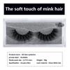 Private label 3d mink lashes Newest 10 models false eye lashes makeup Thick Soft High clone mink eyelashes natural beauty Makeup Extension