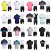 RAPHA team Cycling Short Sleeves jersey (bib) shorts sets cycling clothing breathable outdoor mountain bike D1320
