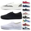 Top fashion SNEAKER the wall Authentic skate shoes Fear of god fog Era 95 black white vanz Old Skool unisex canvas shoes