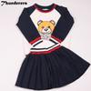 2018 Summer children clothes sets Bear Set Brother and sister Long&short style Long and short sleeves short skirt cute sets Y18102407