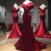 Red Mermaid Evening Dresses Elegant Off Shoulder Long Sweep Train Cheap 2019 Celebrity Party Formal Gowns 2019 Prom Dress Plus Size