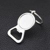 Beer Bottle Opener Key Rings Silver DIY for 25mm Glass Cabochon Keychains Alloy Kitchen Tools Men Gifts Jewelry Wholesale