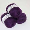 Королевский фиолетовый 12