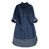 Women Lapel Neck Long Sleeve Buttons Down Denim Shirt Ladies Casual Solid Loose Pockets Asymmetric Long Shirt Tops Plus Size