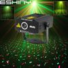 ESHINY Mini R&G Laser projector Full Stars Sky Home Party DJ Club Dance bar Disco Effect Xmas club Stage lighting Light Show P1
