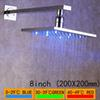 8 Inch LED 3 Colors