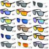 Hot Sale Cheap sunglasses For Men sport cycling Desinger sunglasses dazzle colour mirrors glasses 18 colors free shipping