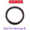 Sportage R için Kırmızı