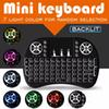 7 colors Rii i8 mini wireless keyboard 2.4g handheld touchpad rechargeable battery fly air mouse remote control with backlight backlit