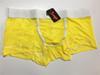 B05 jaune