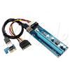 الأزرق (VER006)