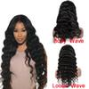 Pre Plucked Brazilian Human Hair Lace Front Wigs For Black Women Body Wave Loose Wave Natural Hairline Wigs Natural Color Best Selling Items